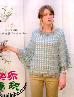 Crochetemoda: Blusas with chart pattern. Other patterns on site.