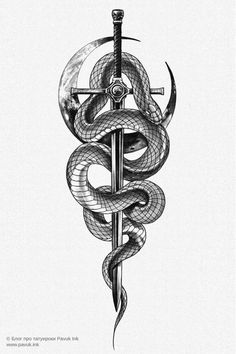 Spine Tattoos, Dope Tattoos, Body Art Tattoos, Hand Tattoos, Small Tattoos, Sleeve Tattoos, Tatoos, Tattoo Design Drawings, Tattoo Sketches