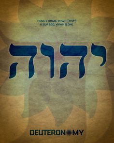 """TETRAGRAMMATON  """"Jehovah"""" is the best known English pronunciation of God's name, though """"Yahweh"""" is favored by some Hebrew scholars. The oldest Hebrew manuscripts show the name in the form of 4 consonants called the Tetragrammaton. The four letters are written from right to left in English as YHWH (or, JHVH).  The consonants are known, but vowels didn't come into use in Hebrew tlll the 2nd half of the first millenniumC.E. Almighty God HAS a name. It is not """"Lord"""" or """"God"""".. It is Jehovah."""
