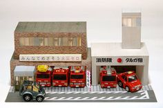 Japanese Fire Department for Diorama Free Building Paper Model Download - http://www.papercraftsquare.com/japanese-fire-department-for-diorama-free-building-paper-model-download.html#BuildingPaperModel, #Diorama, #FireDepartment
