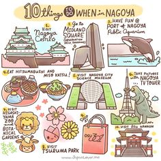 Top 10 Kawaii Guides to Japan! ~ Drop Dead Cute - Kawaii for Sexy Ladies Nagoya, Osaka, Japon Tokyo, Japan Illustration, Go To Japan, Visit Japan, Japan Trip, Tokyo Trip, Japan Travel Guide