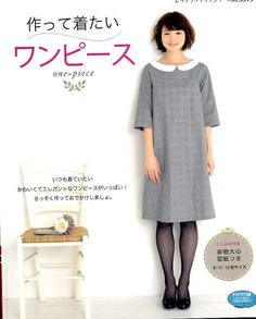 Easy Kawaii One-Piece Dress - Japanese Sewing Pattern Book for Women - Lady Boutique Series - JapanLovelyCrafts One Piece Dress, I Dress, Knot Dress, Apron Dress, Wrap Dress, Japanese Outfits, Japanese Fashion, Japanese Sewing Patterns, Medieval Clothing