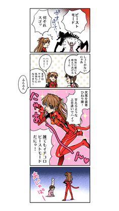 Ss las エヴァ 【エヴァ・LAS】シンジ「結婚しよう」アスカ「はあ?」SS