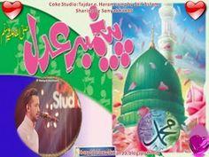 Tajdare Haram Beautiful Qawali ,Prophet (P..U.H)