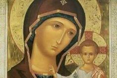 Η ΜΟΝΑΞΙΑ ΤΗΣ ΑΛΗΘΕΙΑΣ: Η εμφάνιση της Παναγίας μπροστά σε 250.000 αυτόπτε...