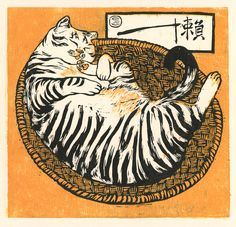 New woodcuts by artist and printmaker Sustai Ulanbaagen (previously featured here). Retro Kunst, Retro Art, Art And Illustration, Cat Illustrations, Kunst Inspo, Art Inspo, Japanese Cat, Desenho Tattoo, Korean Art