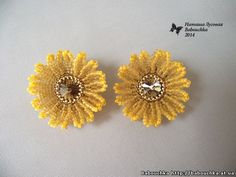 Beading Projects, Beading Tutorials, Flower Earrings, Stud Earrings, French Beaded Flowers, Cloth Flowers, Beading Techniques, Beaded Jewelry Patterns, Beaded Animals