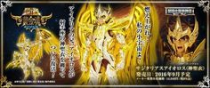 ToyzMag.com » Aiolos Soul of Gold les images officielles de la Myth Cloth EX