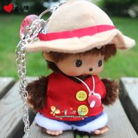 Small toy fleece doll Straw Hat Luffy coating toy kids gifts baby toy cute doll