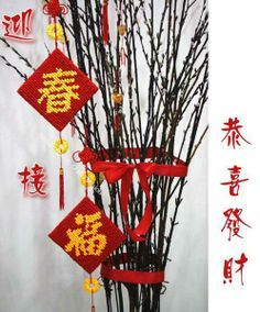 flower arrangements and chinese new year decorations