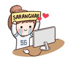 Korean Words, Korean Art, Cute Korean, Cute Love Gif, Cute Love Memes, Pop Stickers, Kawaii Stickers, Gif Bonito, Chibi