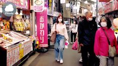 #230 From Wikipedia: Tsuruhashi Station (鶴橋駅, Tsuruhashi-eki) is a railway station complex in the Tsuruhashi district of Ikuno-ku and Tennoji-ku, Osaka, Japan. It is served by the JR West Osaka Loop Line, the Kintetsu Nara Line, and the Osaka Metro Sennichimae Line. kuno-ku (生野区) is one of 24 wards of Osaka, Japan. The Tsuruhashi (鶴橋) [...] The post Osaka: Tsuruhashi (鶴橋) – Japan Walking Tour (March 31, 2021) appeared first on Alo Japan.