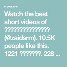 Watch the best short videos of ليفربولي🔥مدريدي (@zaidsrm). 10.5K people like this. 1221 متابعون. 228 أتابعه. 👑اسمي زيد مع العراق اشجع ريال مدريد وليفربول الحلم 10k👑 Iraq Map, Company Logo, Good Things, Videos, People, Otaku, Watch, Anime, Clock