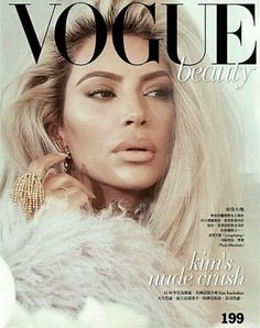 b006fe97d4c12 Kim Kardashian West - Vogue Beauty Taiwan Magazine (February 2018) Kim  Kardashian Vogue,