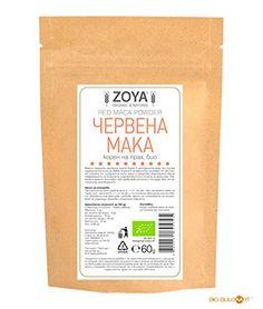 Certified Organic Red Maca Root Powder | 125g Peruvian Or... https://www.amazon.co.uk/dp/B071XV6CPR/ref=cm_sw_r_pi_dp_x_EdGazbT5MWT6D