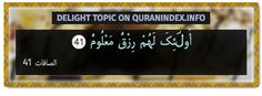 Browse Delight Quran Topic on http://Quranindex.info/search/delight #Quran #Islam [37:41]