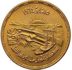 Egyptian Kingdom 1937 Rare Copper Coin King Farouk One Millime High Grade