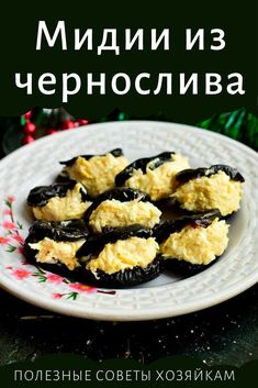 Healthy Eating Tips, Healthy Recipes, Fast Recipes, Russia Food, Easy Cooking, Cooking Recipes, My Favorite Food, Favorite Recipes, Good Food