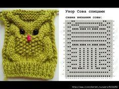 Diy Crafts - Child Knitting Patterns knit cap in solely 45 rounds --- owl motif Baby Knitting Patterns Supply : Mütze stricken in nur 45 Runden- Owl Knitting Pattern, Knitting Stiches, Knitting Charts, Loom Knitting, Knitting Patterns Free, Knit Patterns, Crochet Stitches, Stitch Patterns, Free Pattern