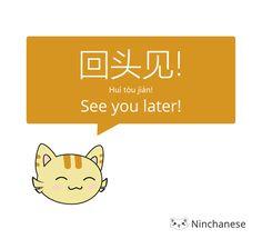 How to say goodbye in Mandarin: #3b - 回头见 - see you later! Learn more: https://ninchanese.com/blog/2016/09/27/10-ways-to-say-goodbye-in-mandarin?utm_content=buffer1c975&utm_medium=social&utm_source=pinterest.com&utm_campaign=buffer