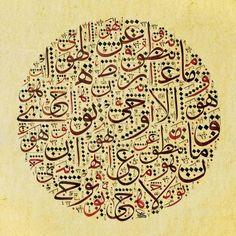 Arabic Calligraphy by Wissam Shawkat. This Iraqi artist never fails to impress.