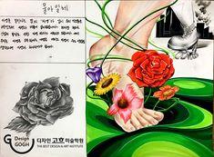 Objects, Art Institutes, Cool Designs, Design, Art Drawings, Drawings, Gogh, Art, Design Art