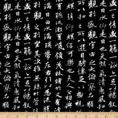 Aasian ameture suku puoli