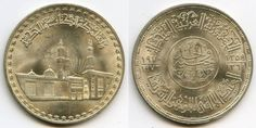 Egypt Silver 1970-1972 AD 1359-1361 AH Commemorative One Pound Thousandth year of Al Azhar Mosque Beautiful Lustrous Uncirculated Coin For your Egyptian Coin Collection