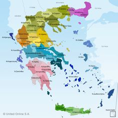 Greece Map, Dental Office Design, Simple Minds, Old Maps, School Themes, Archaeology, Geography, Elementary Schools, Activities For Kids