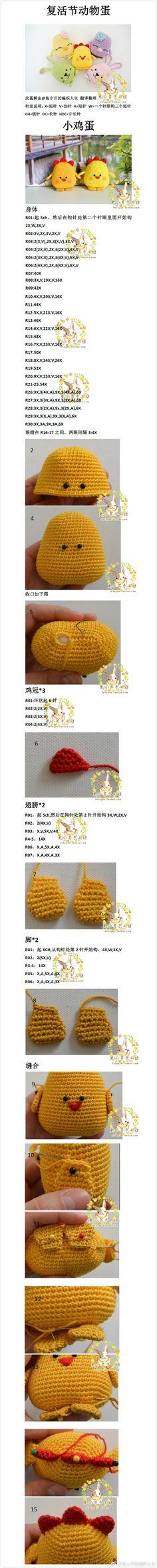 微博 Easter Crochet, Crochet Crafts, Crochet Baby, Free Crochet, Crochet Doll Pattern, Crochet Dolls, Crochet Patterns, Crochet Key Cover, Types Of Craft
