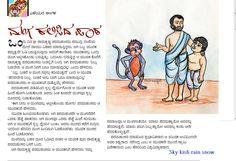 A Story About : Manga kalisida Paata