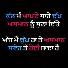 654 Best kaUr    <3 images in 2019 | Punjabi quotes, Quotes, Hindi