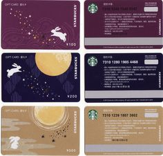 CS1405 2014 China Starbucks coffee The Mid-Autumn festival gift cards 3pcs
