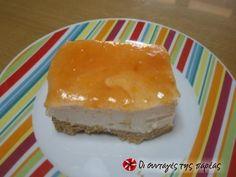 Τρομερό Cheesecake ελαφρύ, χωρίς ψήσιμο #sintagespareas