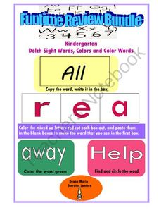 Funtime Review Bundle Dolch Sight Words for Kindergarten from Socrates Lantern on TeachersNotebook.com -  (54 pages)  - Hello Teachers: Its another school year with your Kindergarten classes. This bundle is just what you need to help your kids learn to read the DOLCH SIGHT WORDS.