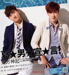 TVXQ: CD&DL Magazine (August 2013)