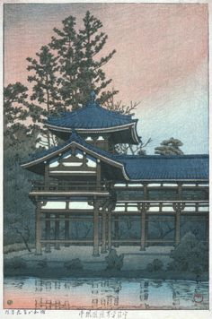 Phoenix Hall of the Temple Byōdō-in, Uji Alternate Title: 宇治平等院鳳凰堂 Series…