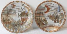 Pair of japanese dishes Meiji period Yokohama porcelain signed 19th