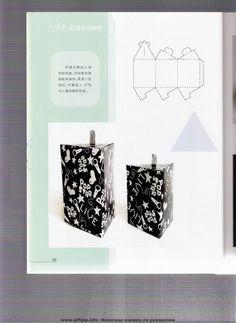 folding boxes: origami books - crafts ideas - crafts for kids Book Crafts, Diy And Crafts, Crafts For Kids, Scrapbook Box, Pocketfold Invitations, Origami Box, Cardboard Paper, Craft Box, Diy Box