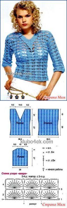 Short blouse - openwork all ... (crochet) ... ♥ Deniz ♥
