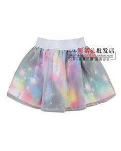 a pretty galaxy on a pretty skirt~    one size fits xs~m  Size: waist 56-80 length 37 (CM)