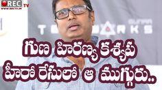 Who is the Hero for Gunashekar Hiranyakasyapa ||  Latest telugu film news updates gossips