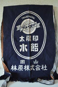 Maekake apron, indigo cotton, vintage Japanese apron by StyledinJapan on Etsy