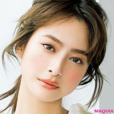 We will teach you the points of hair and makeup that will improve your work luck - - Japanese Makeup, Japanese Beauty, Japanese Girl, Asian Beauty, Japanese Eyes, Asian Woman, Asian Girl, Prity Girl, Asian Cute