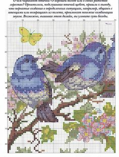Птицы(вышивка) Cross Stitch Bird, Cross Stitch Animals, Cross Stitch Charts, Cross Stitch Designs, Cross Stitching, Cross Stitch Patterns, Christmas Embroidery Patterns, Hand Embroidery Designs, Needlepoint