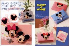 felt crafts | Japanese Craft Pattern Book Felt Disney Doll Mickey Pooh Pinocchio ...