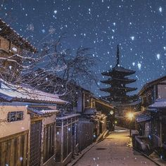 Kyoto 京都 #Japan #Photo #写真 #日本 Follow: @tokyocameraclub