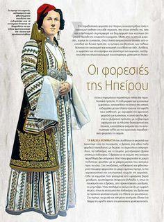 Ελληνικές παραδοσιακές φορεσιές Saree, Fashion, Moda, La Mode, Surrey, Fasion, Saris, Fashion Models, Sari