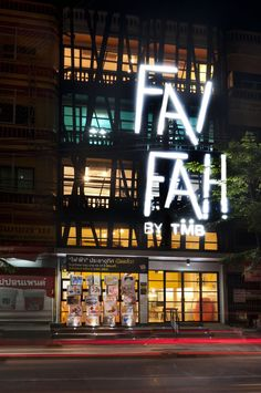 """Fai-Fah is a corporate social responsibility (CSR) program that began in 2010 in Bangkok by TMB Bank. Fai-Fah, which means """"light energy,"""" is a studio Small Buildings, Modern Buildings, Architecture Details, Interior Architecture, Architecture Images, Interior Door Knobs, Interior Design Programs, Exterior Signage, Corporate Social Responsibility"""