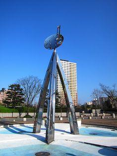 Fukuoka City Library Art #fukuoka #japan